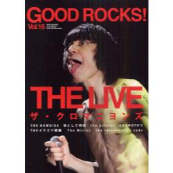 GOOD ROCKS! GOOD MUSIC CULTURE MAGAZINE Vol.16