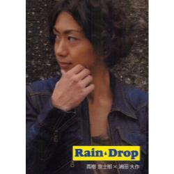 Rain・Drop [post card collection]
