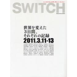 SWITCH VOL.29NO.5(2011MAY.)