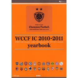 WCCF IC 2010−2011 yearbook [ファミ通]