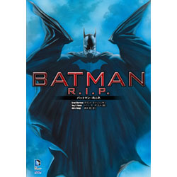 バットマン:R.I.P [ShoPro Books DC COMICS]