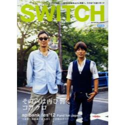 SWITCH VOL.30NO.10(2012OCT.)