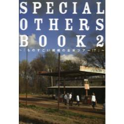 SPECIAL OTHERS BOOK 2