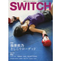 SWITCH VOL.30NO.11(2012NOV.)