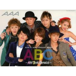 ABC AAA Book Chronicle AAA 7TH ANNIVERSARY BOOK [AAA 7th ANIVERSARY B]
