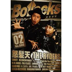 Bollocks PUNK ROCK ISSUE No.006(2013February)