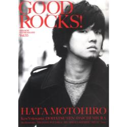 GOOD ROCKS! GOOD MUSIC CULTURE MAGAZINE Vol.35
