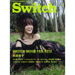 Switch VOL.31NO.5(2013May.)