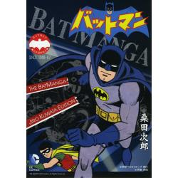 バットマン THE BAT MANGA JIRO KUWATA EDITION 3巻セット [DC COMICS]