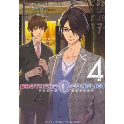 BROTHERS CONFLICT 2nd SEASON 4 [シルフコミックス S−27−16]