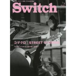 Switch VOL.32NO.1(2014JAN.)
