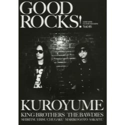 GOOD ROCKS! GOOD MUSIC CULTURE MAGAZINE Vol.46