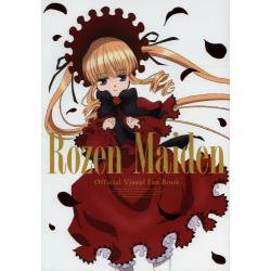 Rozen Maiden Official Visual Fan Book [ぽにきゃんBOOKS]