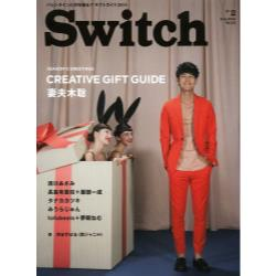 Switch VOL.32NO.2(2014FEB.)