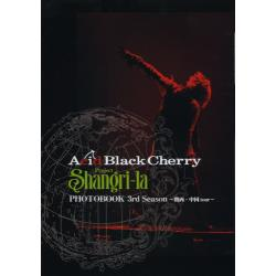 Acid Black Cherry Project Shangri‐la PHOTOBOOK 3rd Season 通常版 [AcidBlackCherryProje]