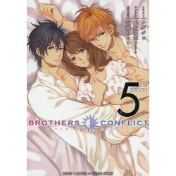 BROTHERS CONFLICT 2nd SEASON 5 [シルフコミックス S−27−18]