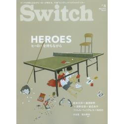 Switch VOL.32NO.5(2014MAY.)