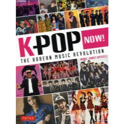 K−POP NOW! THE KOREAN MUSIC REVOLUTION