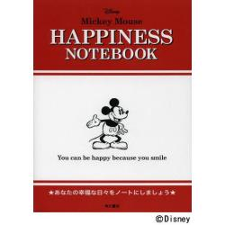 Mickey Mouse HAPPINESS NOTEBOOK You can be happy because you smile