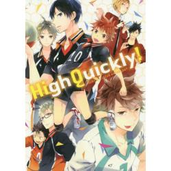 High Quickly! HAIKYU ALLSTAR ANTHOLOGY [F−Book Selection]