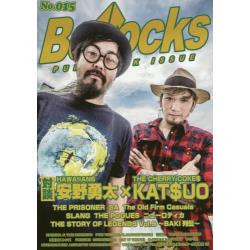 Bollocks PUNK ROCK ISSUE No.015