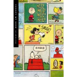 SNOOPY MY BOOK [角川文庫 し50−1]