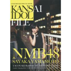 GOOD ROCKS!SPECIAL BOOK KANSAI IDOL FILE [GOOD ROCKS!SPECIAL B]