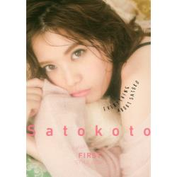 Satokoto Satoko Miyata FIRST STYLE BOOK EVERYTHING ABOUT SATOKO