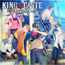 B-PROJECT:KING of CASTE 〜Bird in the Cage〜 LOVE&ART SHOP 限定盤 獅子堂高校ver.