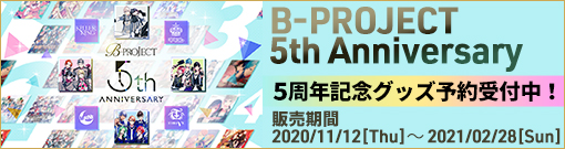 B-PROJECT 5th Anniversary