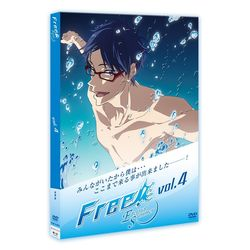 Free!-Eternal Summer- 4