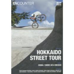 ENCOUNTER BMX MAGAZINE VOL7