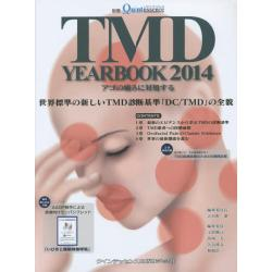 TMD YEAR BOOK 2014