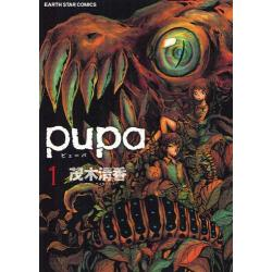 pupa 1 [EARTH STAR COMICS]