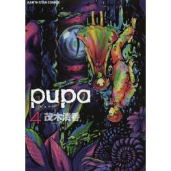 pupa 4 [EARTH STAR COMICS]