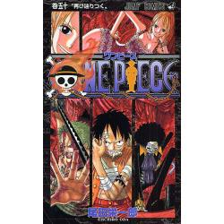ONE PIECE 巻50 [ジャンプ・コミックス]