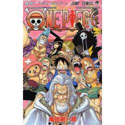ONE PIECE 巻52 [ジャンプ・コミックス]