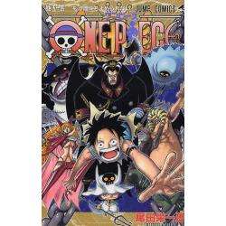 ONE PIECE 巻54 [ジャンプ・コミックス]