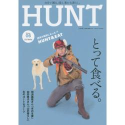 HUNT Volume.06(2015WINTER) [NEKO MOOK 2230]