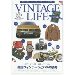 VINTAGE LIFE Vol.12(2015WINTER) [NEKO MOOK 2234]