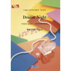 Dragon Night [FAIRY PIANO PIECE No.1114]
