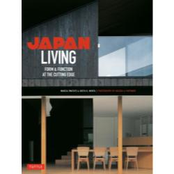 Japan Living form and function at the cutting edge 廉価版