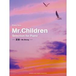 Mr.Children Selection for Piano 足音~Be Strong [ピアノソロ中級]