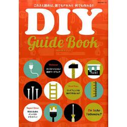 DIY guide Book [NEKO MOOK2258]