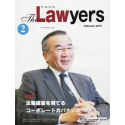 The Lawyers 2015February