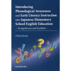 Introducing Phonological Awareness and Early Literacy Instruction into Japanese Elementary School English Education Its Signific