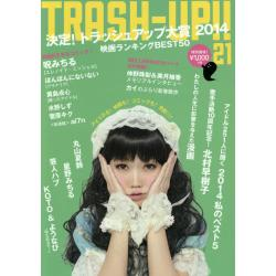 TRASH-UP!! 21