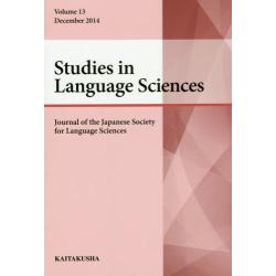 Studies in Language Sciences Journal of the Japanese Society for Language Sciences Volume13(2014December)