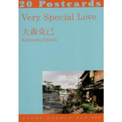 Very Special Love 20Postcards [リトルモアポストカードブック 009]