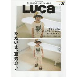 LUCa VOL.07(2015SUMMER SMILE ISSUE) [メディアパルムック]